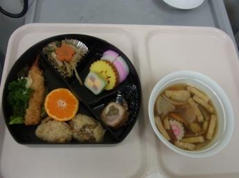 元旦昼食常食